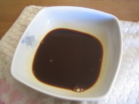 Preparate il caffè e fate raffreddare bene, magari in un piatto largo, così si fa prima!